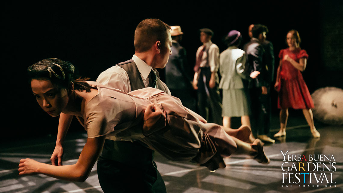 Photo of Bambara Plus Dancers
