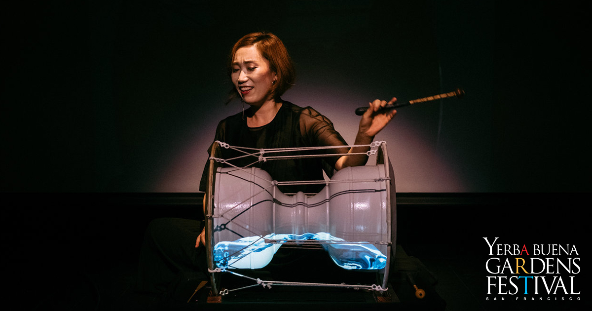 Photo of Korean percussionist Kim So Ra